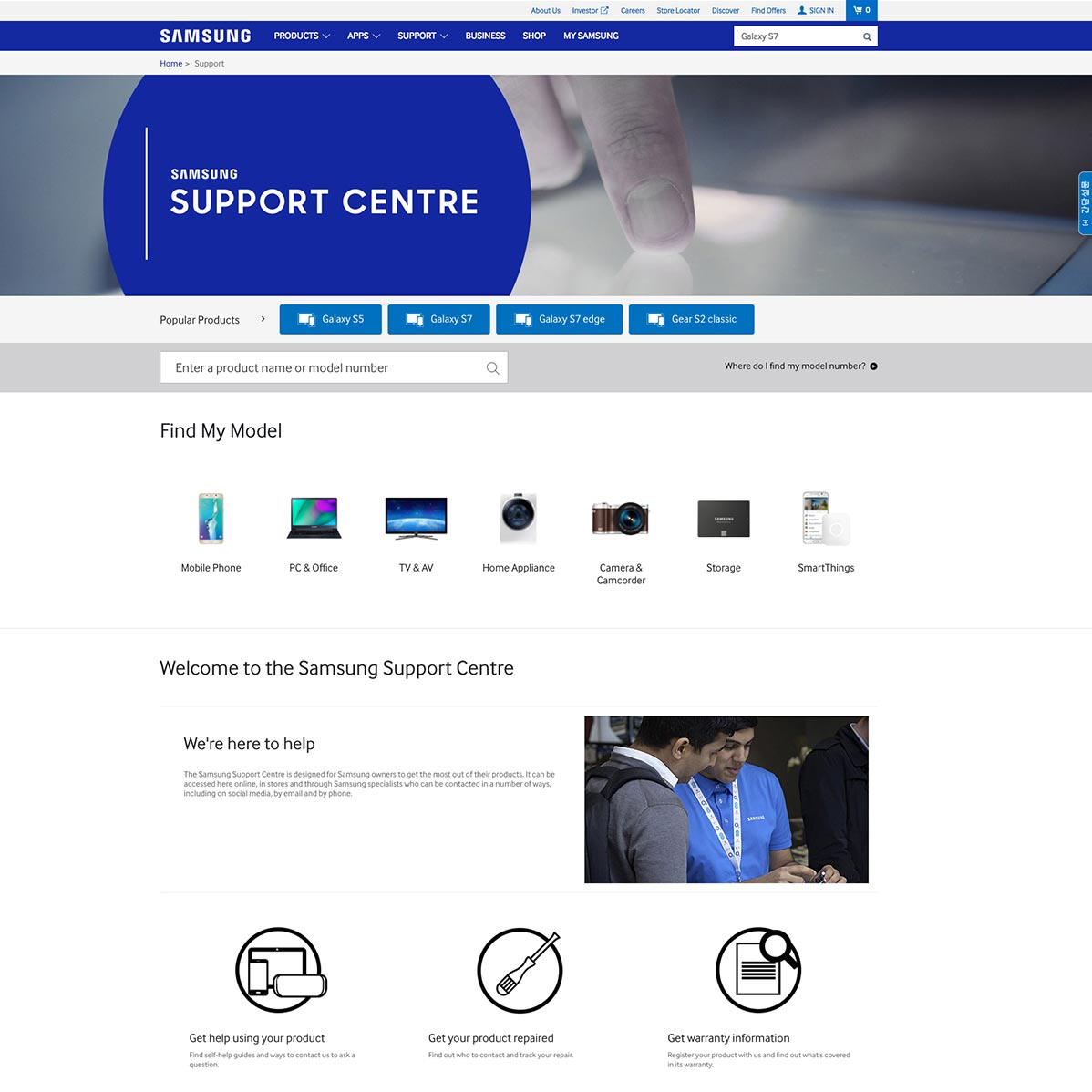 Samsung Support Centre